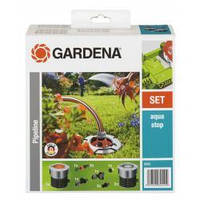 Комплект садового водопровода Gardena Pipeline Set базовый (08255-20)