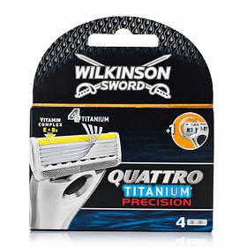 Сменные кассеты Wilkinson Sword Quattro Titanium Precision 4 шт. 01560