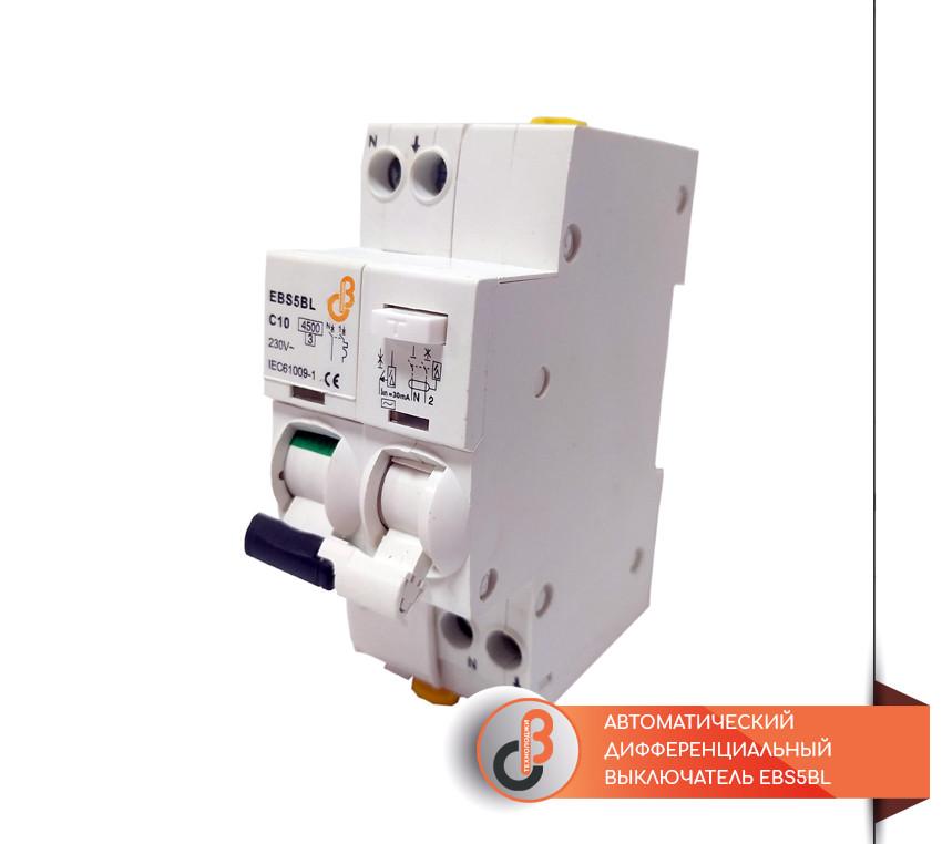 Диференційний автоматичний вимикач EBS5BL-16