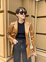 Женский кожаный пиджак кэмел