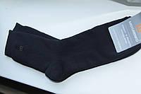 Носки мужские махровые р 23 (Мисюренко), разные цвета