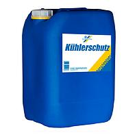 Антифриз концентрат CARTECHNIC G13 красный -75°C 20л. (Германия)