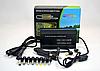 Універсальний зарядний пристрій від мережі і від прикурювача для ноутбуків з 8-ма насадками DC 12-24V 120ватт, фото 2