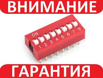 Переключатель DIP DS-08 шаг 2.54