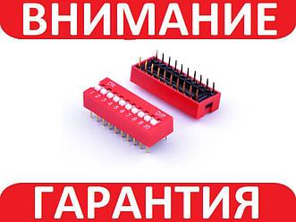 Переключатель DIP DS-10 шаг 2.54