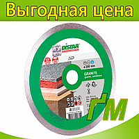 Алмазные диски для станков Distar Granite 1A1R 125x1,4x10x22,23, фото 1