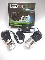 Міні лінзи H4 Bi-LED Ledener, 72Вт, 5400Lm, 9-16В, IP65, 6000K
