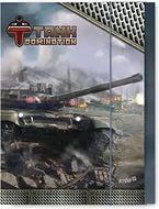 Папка для тетрадей на резинке картонная В5 Tanks Domination