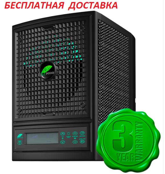 Очищувач іонізатор повітря GT3000