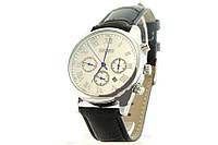 Мужские часы Skmei 9078