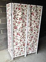 Ширма  декоративная из ткани в цветы