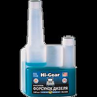 Очиститель форсунок и системы питания с SMT2 (12обр.) Hi-Gear, 240 мл (HG3410)