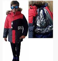 Красочная, теплая детская курточка из плащевки с эффектом водонепроницаемости