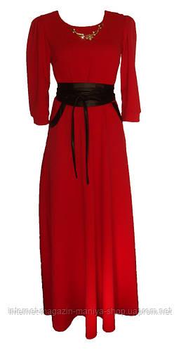 Женское платье в пол
