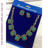 Комплект  колье и серьги под золото с синими камнями, высота 8 см., фото 2