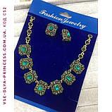 Комплект кольє і сережки під золото з синіми каменями, висота 8 см., фото 2
