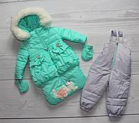 Зимний детский комбинезон для девочки тройка 0-2 года,мешок,мех под овчину,для новорожденых