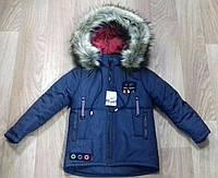 Куртка утепленная для мальчика, 140 см,  № 640