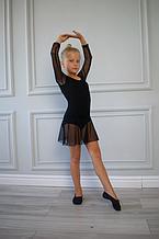 Купальник с юбкой-сетка для танцев и гимнастики черный
