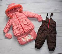 Комбинезон для девочки, зимний ,мешок,мех под овчину для новорожденной