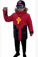 Яркая, красная стильная теплая детская курточка на 4-8 лет