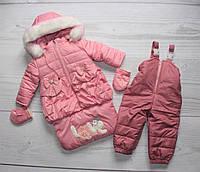 Зимний комбинезон,мешок для новорожденной девочки,мех под овчину