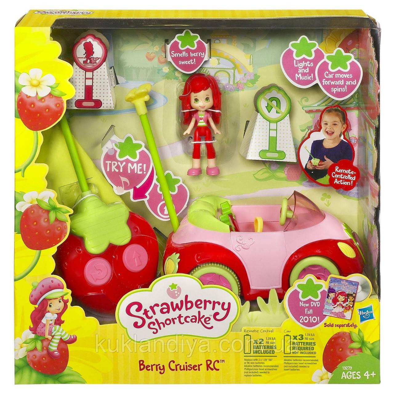Кукла Шарлотта Земляничка Strawberry Shortcake, музыкальная машинка на пульте управления
