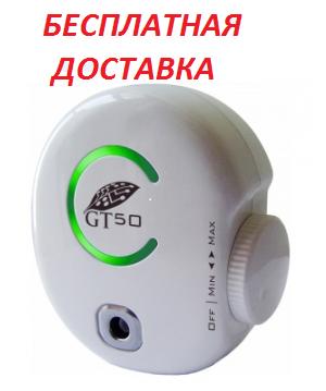 Очиститель - озонатор  Gt50 для небольших помещений