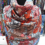 10821-5, павлопосадский платок на голову хлопковый (саржа) с подрубкой, фото 10