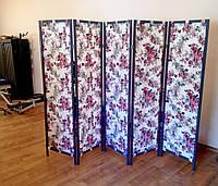 Ширма пятистворчатая из ткани в цветы