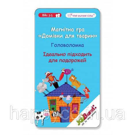 """Магнитная мини игра """"Дом для животных"""""""
