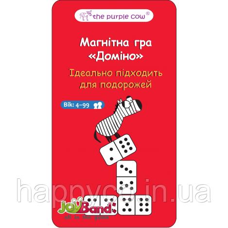 """Магнитная мини игра """"Домино"""""""