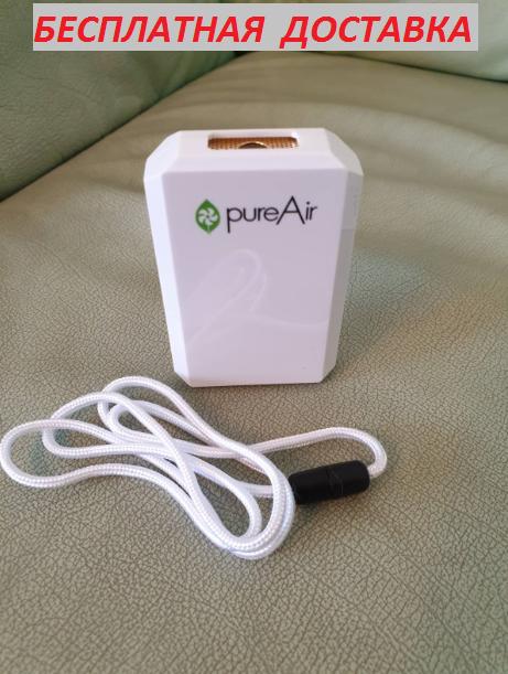 Персональный очиститель воздуха pureAir SOLO