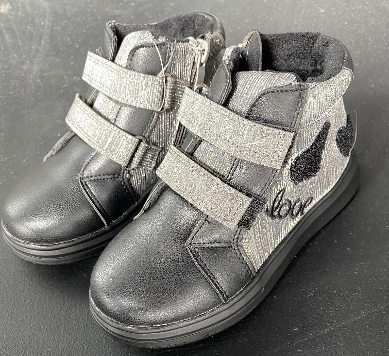 Дитячі черевики-кросівки для хлопчика та дівчинки срібні