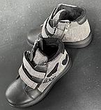Дитячі черевики-кросівки для хлопчика та дівчинки срібні, фото 4