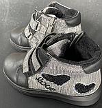 Дитячі черевики-кросівки для хлопчика та дівчинки срібні, фото 5