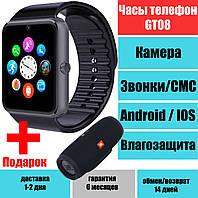 Умные часы телефон Smart Watch Phone GT08 + подарок колонка JBL QualitiReplica