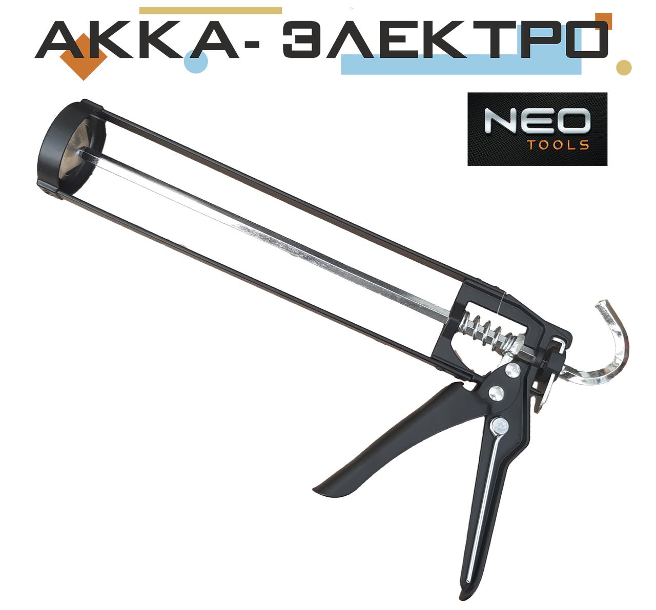 Пистолет для герметиков Neo 240мл (Neo 61-001)