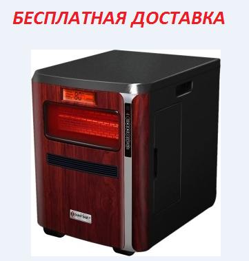 Обогреватель PureHeat - очиститель и увлажнитель.