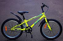 """Велосипед детский AIST Pirate 1.0 """"20 для мальчиков"""