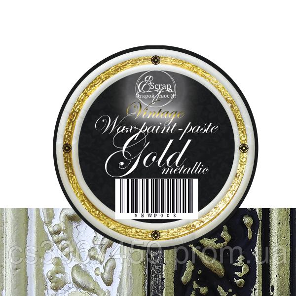 "Восковая краска-паста VINTAGE ""Gold Metallic"""
