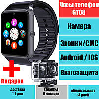 Умные часы телефон Smart Watch Phone GT08 + подарок экшн камера A7 QualitiReplica