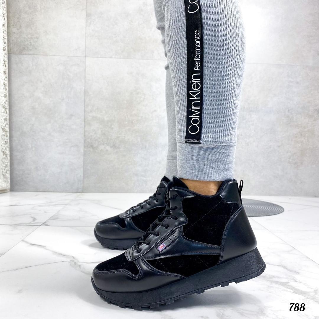 Стильные черные кроссовки 788 (ДБ)