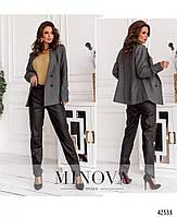 Стильный костюм-двойка с брюками из эко-кожи и пиджак с подкладкой с 42 по 48 размер, фото 7