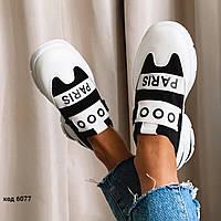Бело-черные кроссовки 37 размер, фото 1