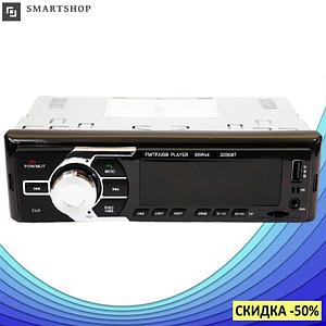 Автомагнитола MP3 2035 BT ISO+BT 1DIN - Bluetooth магнитола в авто (s479)