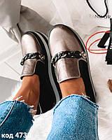 Черные замшевые слипоны 38 размер, фото 1
