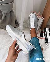 Серебряные кожаные слипоны 38 размер, фото 1