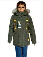 Качественная, практичная детская курточка на 5-9 лет