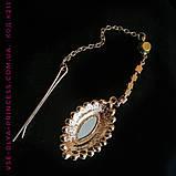 Тика на лоб, диадема, бижутерия в восточном стиле под золото с синими камнями, высота 10 см., фото 3